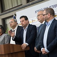 Arab MKs from the Hadash-Ta'al party hold a press conference after meeting with President Reuven Rivlin on April 15, 2019. (Yonatan Sindel/Flash90)