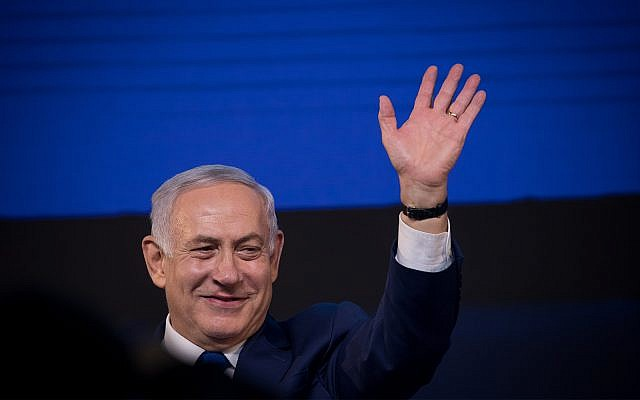 Prime Minister Benjamin Netanyahu addresses supporters as election results are announced in Tel Aviv, April 09, 2019. (Yonatan Sindel/Flash90)