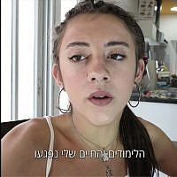 Osher Band, 15, a transgender girl from Ashkelon who has been bullied and prevented from attending school. (YouTube screenshot)