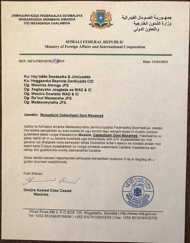 In exile, Somali official fired for pro-Israel views demands