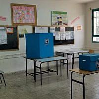 Voting booth in Iksal, an Arab town near Nazareth, on April 9, 2019. (Adam Rasgon/Times of Israel)
