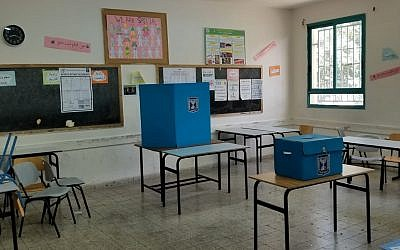 Voting booth in Iksal, an Arab town near Nazareth, on April 9, 2019. (Adam Rasgon/Times of Israel)