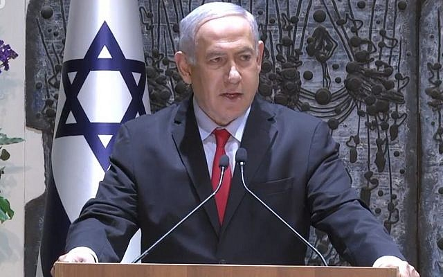 Prime Minister Benjamin Netanyahu receives a mandate to form a government, April 17, 2019. (GPO screenshot)