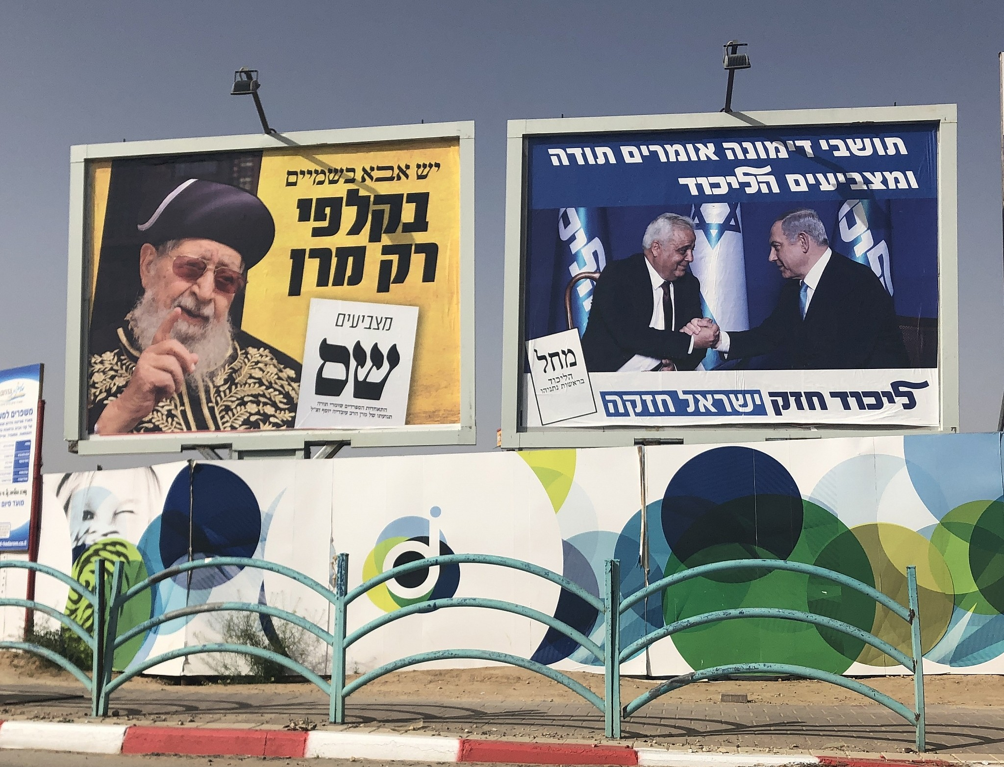 How religion and anti-Arab sentiment helped the right-wing ...