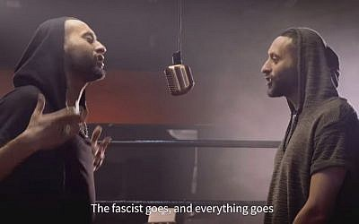 "A screenshot from Nafer's ""Tamer Must Vote"" rap on YouTube. The full lyric is, 'The fascist goes and everything goes his way.' (Screenshot)"