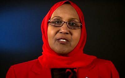 Faduma Abdullahi Mohamud (YouTube screenshot)