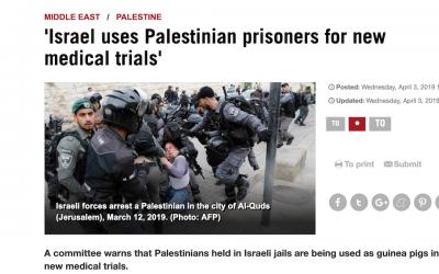 Screenshot of anti-Israel Hispan TV  falsely accusing Israel of experimenting on Palestinian prisoners(Screencapture via JTA)