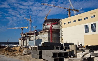Illustrative: Construction site of new nuclear power plant. (Vladimir Zapletin; iStock by Getty Images)