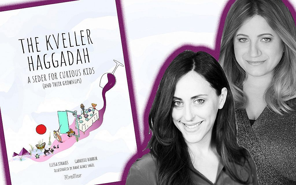 Elissa Strauss, left, and Gabrielle Birkner are the authors of the 'Kveller Haggadah.' (Collage by Emily Burack/JTA)