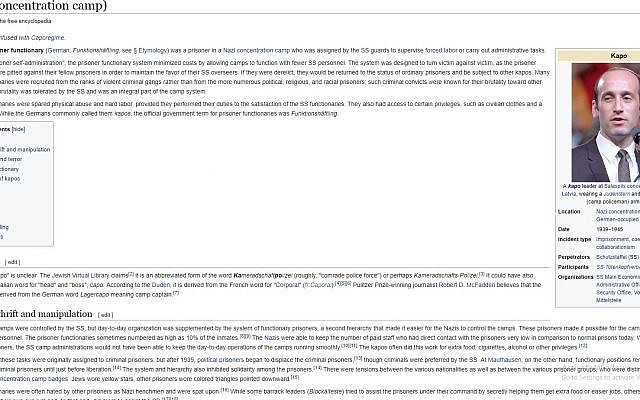 The Wikipedia page for Kapos, Jews who collaborated with the Nazis in the camps during the Holocaust,  illustrated with a picture of Stephen Miller, a senior adviser to US President Donald Trump (Screencapture)
