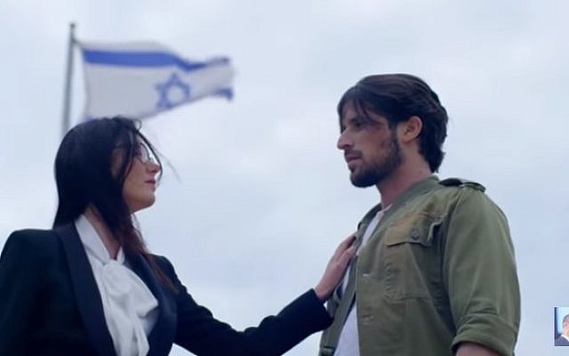 "Scene from an April 6, 2019, campaign music video by the New Right party showing a soldier on the right and an attorney on the left going through a metaphorical romantic separation, in a video calling for ""separation"" between the IDF and the High Court of Justice. (YouTube screen capture)"
