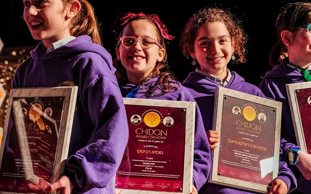 Girls receiving awards at the 5th annual Chidon Sefer Hamitzvos Girls' Tournament in Newark, New Jersey, March 31, 2019. (Courtesy Chabad/Sholem Photography)