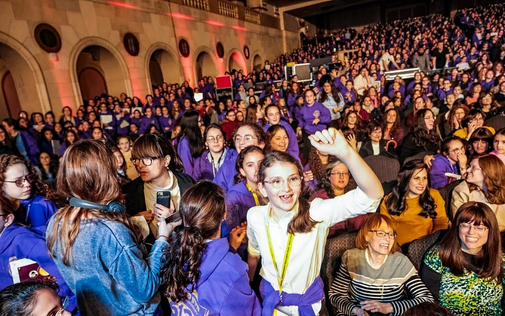 The audience at the 5th annual Chidon Sefer Hamitzvos Girls' Tournament in Newark, New Jersey, March 31, 2019. (Courtesy Chabad/Sholem Photography)
