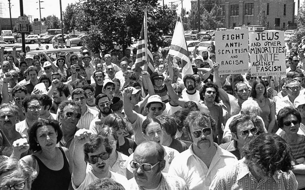 Anti-Nazi activists in Skokie, Illinois, on July 4, 1977 (public domain)