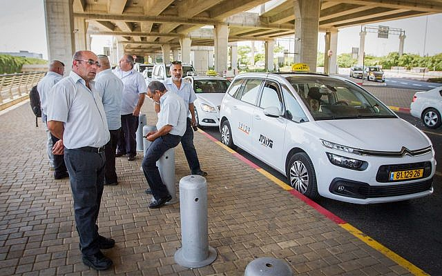 Taxis from the company Hadar at Ben Gurion Airport outside of Tel Aviv, May 29, 2017. (Flash90)