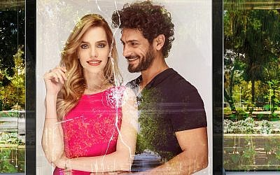 The Israeli posters for 'The Beauty and the Baker,' now optioned for broadcaster NBC in the US (Courtesy Keshet)