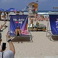 A picture taken on May 7, 2019, shows the beach in Tel Aviv ahead of the city's hosting of the 2019 Eurovision Song Contest. (Jack Guez/AFP)