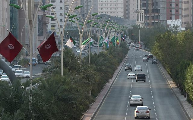 Flags from different countries are pictured in the Saudi holy city of Mecca ahead of the upcoming twin summits of the Arab League and of the Gulf Cooperation Council, on May 27, 2019. (Bandar ALDANDANI / AFP)