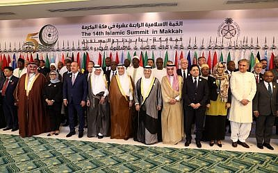 Arab and Islamic states foreign ministers pose for a family picture during a meeting of the Organisation of Islamic Cooperation (OIC) and Arab League member states' top diplomats in Jeddah on May 30, 2019, ahead of the Gulf, Arab, and Islamic summits to be held in the holy city of Mecca on May 30 and 31, 2019. (Bandar Aldandani/AFP)