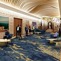 Artistic rendition of the redesigned Israeli Lounge at the Kennedy Center. (Kennedy Center via JTA)