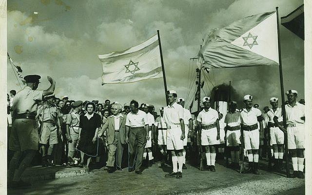 Israeli forces welcoming Prime Minister David Ben-Gurion in Haifa. One of a collection of 26 rare photos of the 1948 War of Independence set to be auctioned by the Jerusalem-based Kedem Auction House in May 2019. (Kedem Auction House)