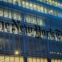 The New York Times building in New York City, May 13, 2019. (Luke Tress/Times of Israel)