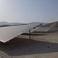 This May 21, 2019, photo shows solar panels at the newly inaugurated Nour Jericho solar plant, in the West Bank city of Jericho. (AP Photo/Nasser Nasser)