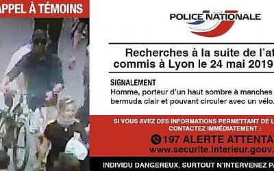 This May 24, 2019 screen grab taken from the French police website shows an image and description of a suspect wanted in connection with an explosion in Lyon. (French Police via AP)