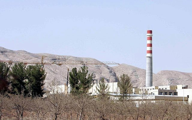 A tower of Iran's Uranium Conversion Facility is seen just outside the city of Isfahan, south of the capital Tehran, August 8, 2005. (Mehdi Ghasemi, ISNA/AP)