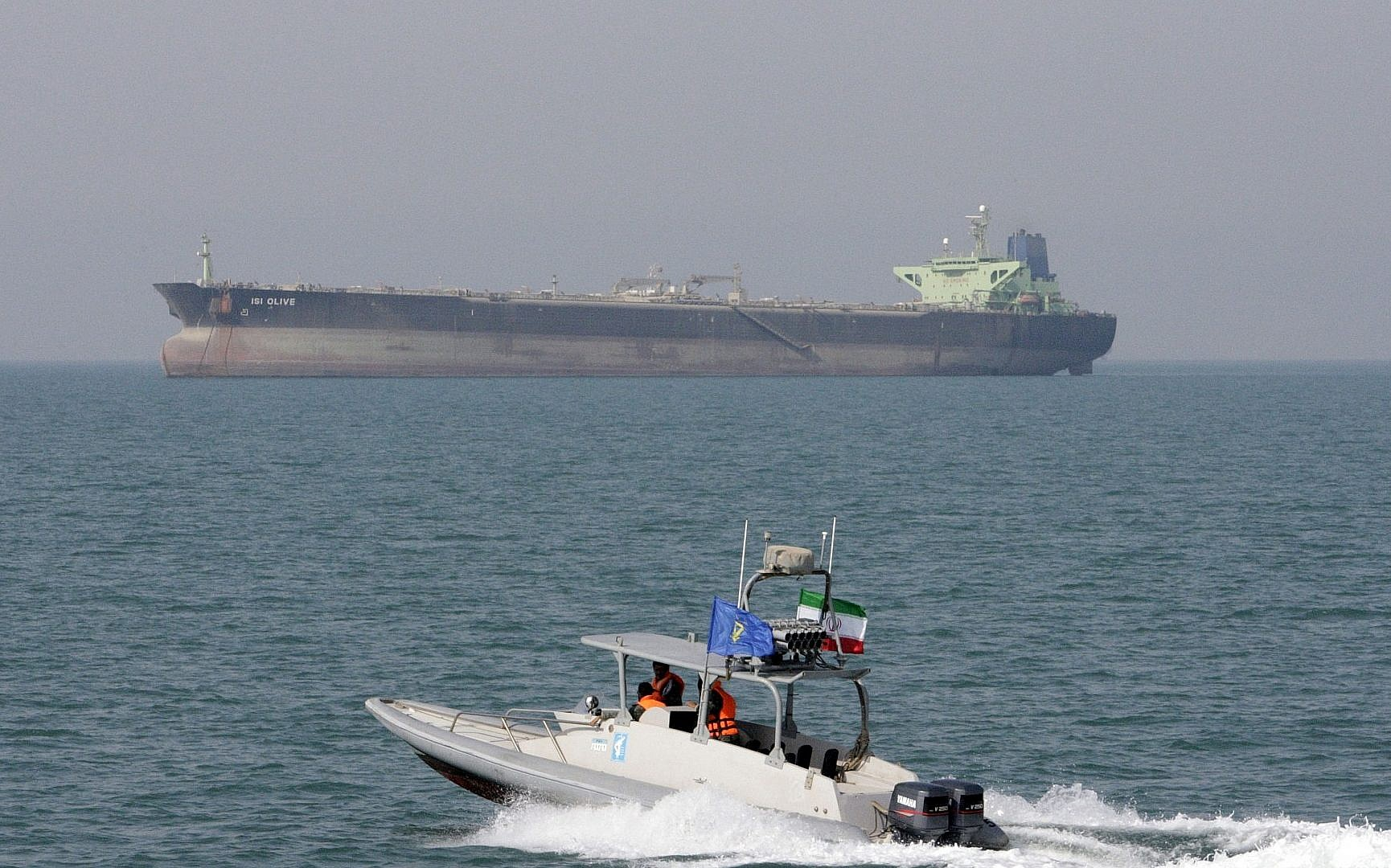 Potential for Iran attacks 'put on hold'