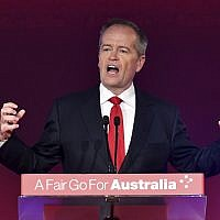 Opposition leader Bill Shorten speaks at the launch of Labor's federal election campaign at the Brisbane Convention and Exhibition Centre in Brisbane, May 5, 2019. (Darren England/AAP Image via AP)