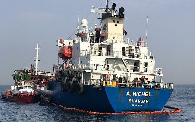 The Emirati-flagged oil tanker A. Michel, May 13, 2019, one of four ships damaged in what Gulf officials called a 'sabotage' attack off the coast of the United Arab Emirates. (UAE National Media Council via AP)