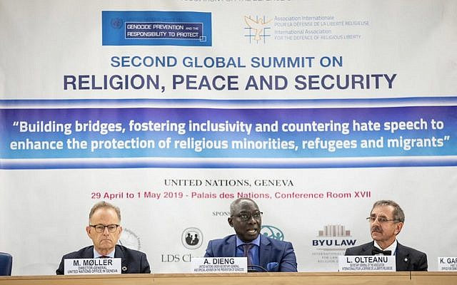 The UN Special Adviser on the Prevention of Genocide, Adama Dieng (center), in Geneva, May 1, 2019 at the Second Global Summit on Religion Peace and Security. (UN)