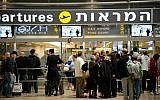 Illustrative. Passengers wait at the entrance to the departure hall at Ben-Gurion International Airport near Tel Aviv on April 22, 2013. (Yossi Zeliger/FLASH90)