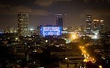 The Israeli flag is displayed on the Tel Aviv Municipality building on June 21, 2015. (Miriam Alster/Flash90)