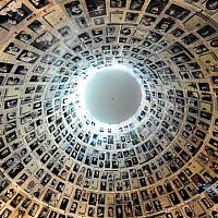 Illustrative: The Hall of Names at the Yad Vashem Holocaust Museum in Jerusalem (Mendy Hechtman/Flash90)