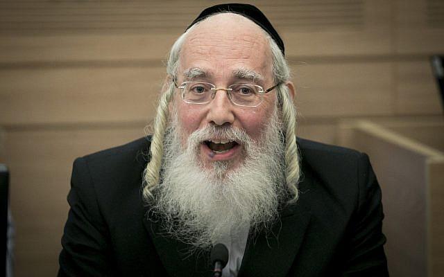 United Torah Judaism MK Yisrael Eichler at a Knesset committee meeting on November 8, 2016. (Yonatan Sindel/Flash90)