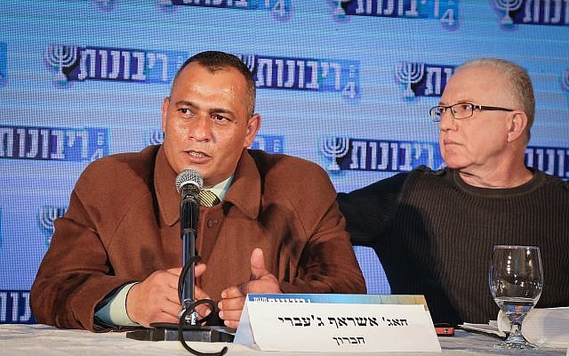 Ashraf Jabari, left, attends a Jerusalem conference on Israeli sovereignty over the West Bank on February 12, 2017. (Gershon Elinson/Flash90)