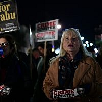 File: Israelis protest against goverment corruption and demand the resignation of Prime Minister Benjamin Netanyahu at Habima Square in Tel Aviv on March 2, 2019 (Tomer Neuberg/Flash90)