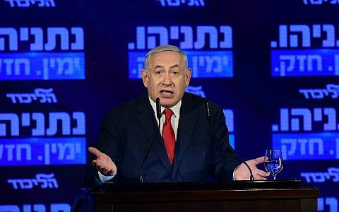 Prime Minister Benjamin Netanyahu speaks at a conference of his Likud party in Ramat Gan, March 4, 2019. (Tomer Neuberg/Flash90)
