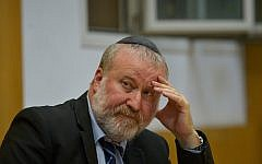 Attorney General Avichai Mandelblit attends a conference at Bar-Ilan University in Ramat Gan on March 28, 2019. (Flash90)