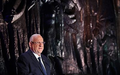 President Reuven Rivlin speaks during the official ceremony marking Holocaust Remembrance Day, at the Yad Vashem Holocaust Memorial Museum in Jerusalem, May 1, 2019. (Noam Rivkin Fenton/Flash90)