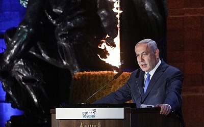 Prime Minister Benjamin Netanyahu speaks during a ceremony held at the Yad Vashem Holocaust Memorial Museum in Jerusalem, as Israel marks annual Holocaust Remembrance Day, May 1, 2019 (Noam Rivkin Fenton/Flash90)