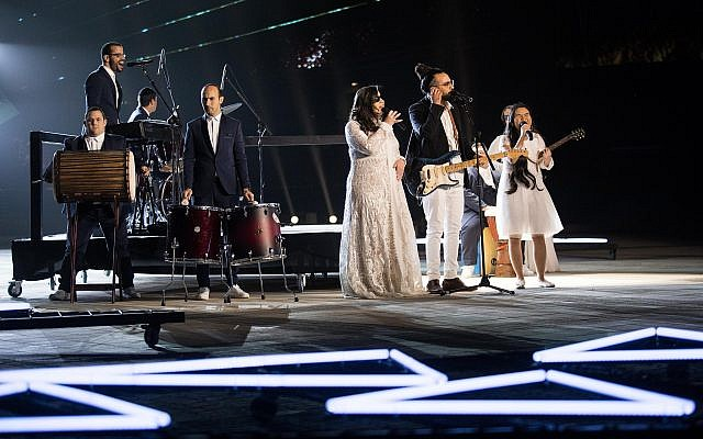 The Shalva Band performs during the main rehearsal of the 71st anniversary Independence Day ceremony, held at Mount Herzl, Jerusalem, on April 6, 2019. (Hadas Parush/Flash90)