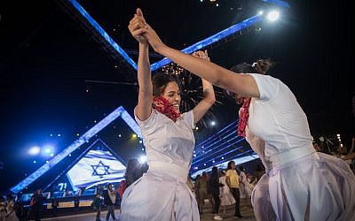Performers dance during the main rehearsal of the 71st anniversary Independence Day ceremony, held at Mount Herzl, Jerusalem, on April 6, 2019. (Hadas Parush/Flash90)