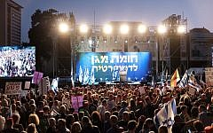 Israeli protesters take part in a mass rally against Prime Minister Benjamin Netanyahu under the banner 'Stopping the Immunity Law — A Defensive Shield for Democracy,' in Tel Aviv on May 25, 2019. (Tomer Neuberg/Flash90)