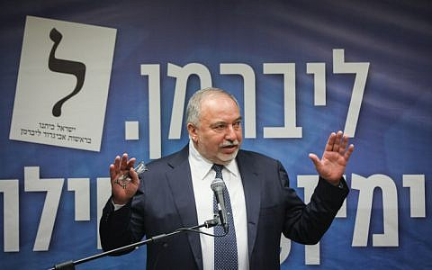 Yisrael Beytenu party leader Avigdor Liberman speaks at a faction meeting regarding the coalition negotiations at the Knesset, on May 27, 2019. (Yonatan Sindel/Flash90)