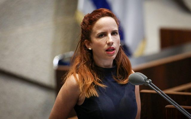 Labor MK Stav Shaffir speaks at the Knesset in Jerusalem on May 29, 2019 (Noam Revkin Fenton/Flash90)