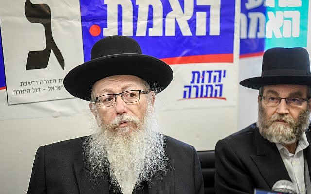 United Torah Judaism's Yaakov Litzman (left) and Moshe Gafni at a press conference in Bnei Brak on May 30, 2019. (Flash90)