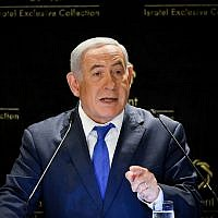 Prime Minister Benjamin Netanyahu delivers a statement to the media at the Orient Hotel in Jerusalem on May 30, 2019. (Noam Revkin Fenton/Flash90)